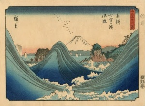 Rough Sea (woodblock by Hiroshige)